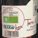 国内加工ワインの見分け方