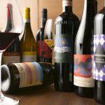 レストランでワインを最大限に楽しむ方法